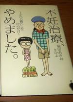 1604hon_funi