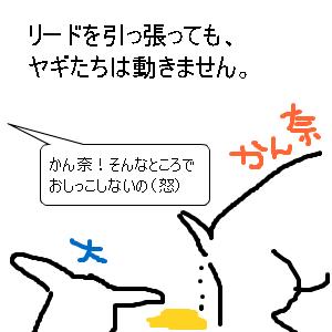 Cocolog_oekaki_2010_07_22_23_37